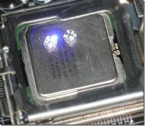 protsessor teemantitega