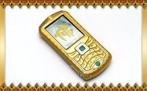 buddha telefon
