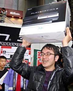 PS3 1.1