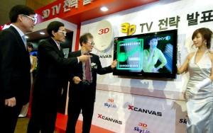 3D LG&Skylife